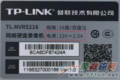 tplink NVR不能开机/启动,怎么办?