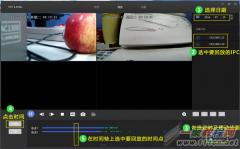 电脑上使用TP-LINK安防系统如何回放录像?