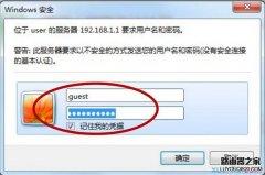 磊科路由器如何隐藏wifi信号