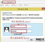 磊科无线路由器怎么设置IP地址过滤