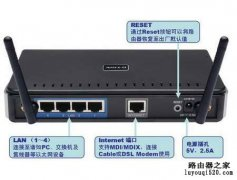 D-Link路由器设置图文教程【型号DI-624+A】