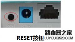tp-link路由器复位(恢复出厂设置)的操作方法
