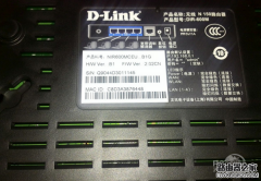 D-Link路由器初始密码是多少