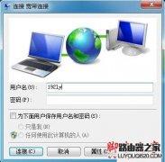 水星路由器WAN口获取不到ip地址怎么办?