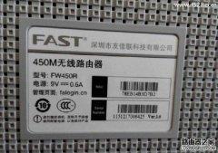 falogin.cn路由器的初始密码是多少?