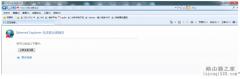 华为路由器无法登陆设备管理界面192.168.1.1或者