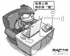 华为HG232无线路由器密码设置方法