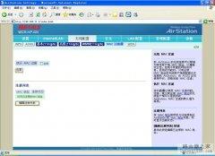 巴法诺无线路由器如何绑定mac地址