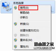 路由器WAN口有IP地址上不了网怎么办?