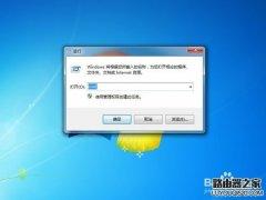 路由器怎样设置mac地址过滤让wifi更安全