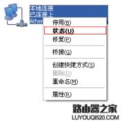 如何查看电脑、手机的MAC地址?