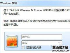 怎样修改wifi密码?教你如何改wifi密码