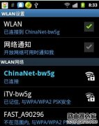 手机搜索不到家里的wifi怎么办?