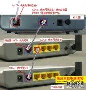 两个路由器怎么设置无线网络共同上网