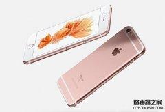 iPhone怎么与itunes同步教程