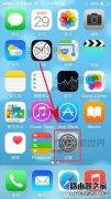 iPhone7手机如何删除自动更新下载IOS安装文件