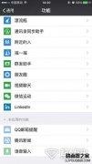 微信怎么接收QQ邮件