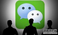 微信会员是什么 微信会员有什么功能