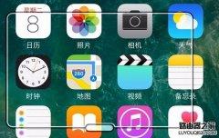 iphone放大镜怎么关闭
