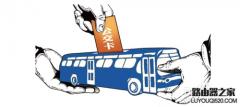 小米公交怎么使用开通?小米公交卡是什么在