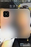 iPhone指南针怎么用?指南针使用教程