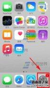 iPhone6Plus开机密码怎么设置?