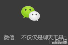 微信表情雨是怎么回事?微信输入什么会有从