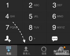 iPhone手机批量删除通讯录中的联系人的方法