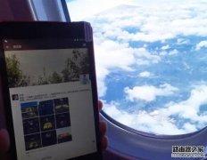 飞机上可以发微信朋友圈吗 微信怎么在飞机上