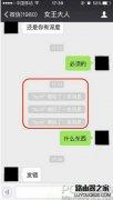 微信怎么看已撤回消息 微信已撤回消息查看方法