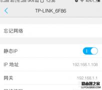 怎样修改手机的ip地址?手