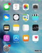 iphone手机ios9系统中如何恢复照片和短信
