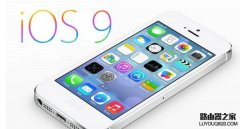 iPhone手机ios9误删照片怎么找回?