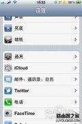 iPhone手机在静音模式下不停