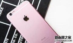 iPhone6S怎么设置来电头像