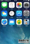 iphone手机怎么备份通讯录