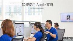 Apple ID安全提示问题忘记找回方法教程