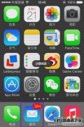 iPhone6怎么批量删除邮件 快速删除邮件