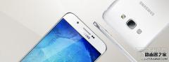 三星A8(Galaxy A8)内存卡(TF卡)安装图解