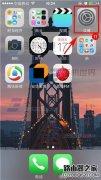 iPhone6怎么开启拍照记录地理位置信息?