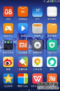 小米手机主题怎么删除?小