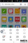 手机QQ浏览器怎么免费下小说
