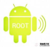 安卓手机如何Root?使用360手机助手获取root权限图