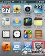 iphone6手机qq无法访问相册怎么办
