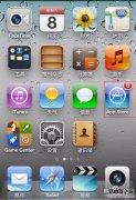 iphone苹果手机如何去除App Store图标右上角更新提