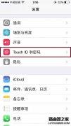 iphone6手机指纹解锁怎么设置?