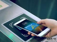 哪些手机可以刷公交卡 什么手机支持刷公交卡
