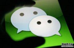 微信不常联系的朋友功能在哪