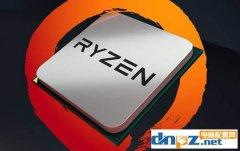 AMD锐龙R5-1400配1050ti玩网游怎么样,会翻车吗?