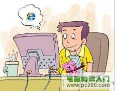 上网安全知识,安全使用电脑的9个好习惯